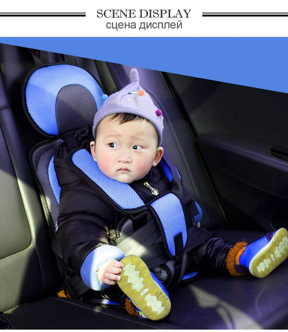 Buy Baby Car Seat Safety to 6 Month to 7
